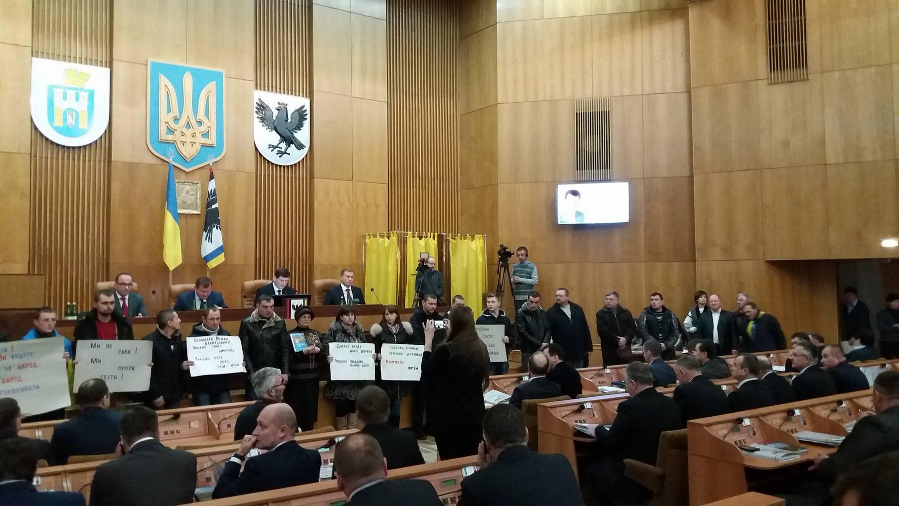 На завтрашній сесії обласної ради планують розглянути 90 питань