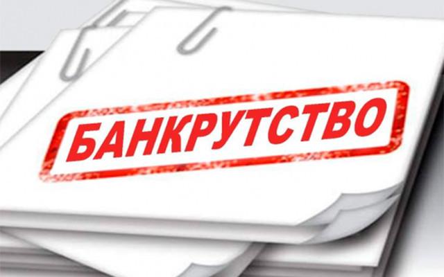 Робоча група з питань банкрутства: стаття Кодексу про досудову санацію буде змінена