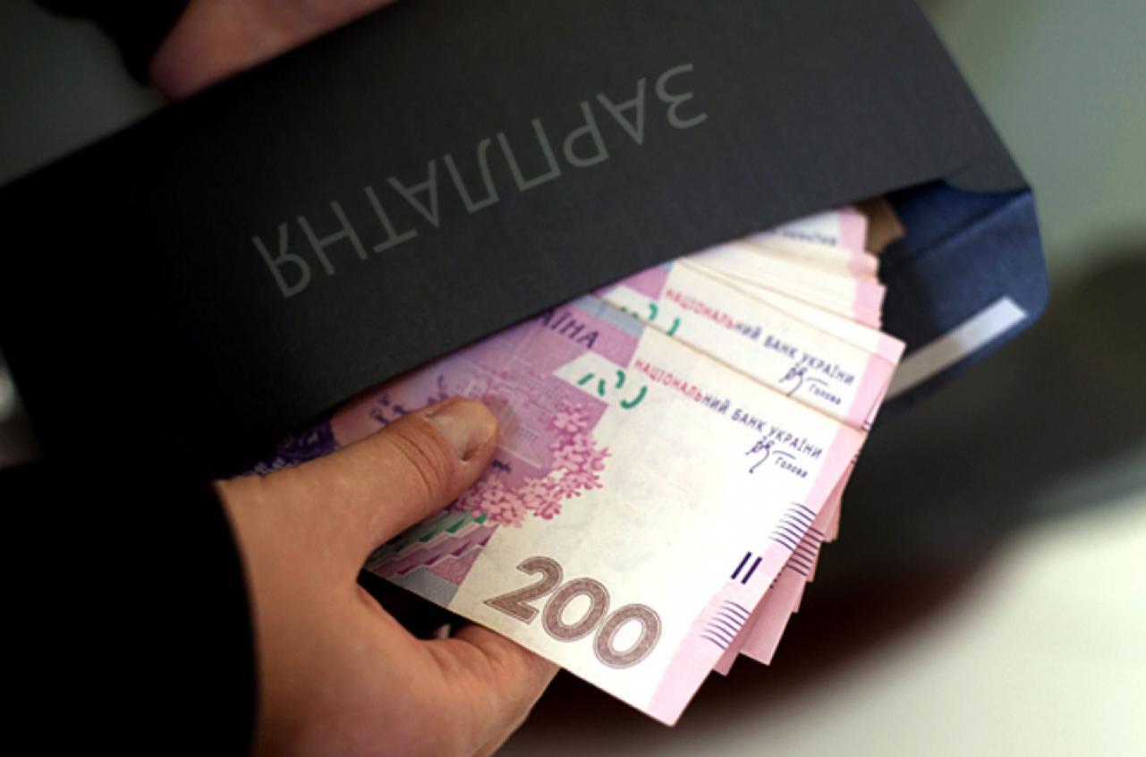Середня зарплата в Україні та інші країни світу