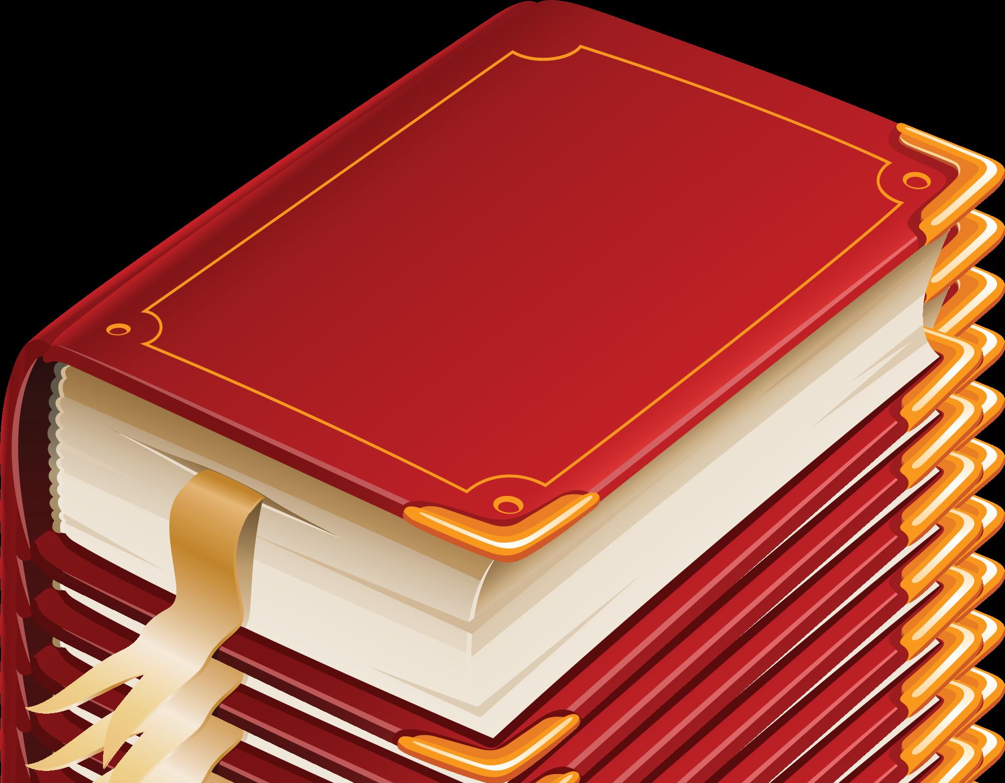 Книгу