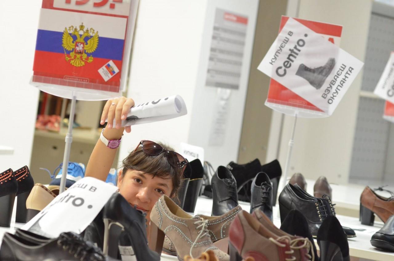 """У Франківську пікетуватимуть російський магазин взуття """"ЦентрОбувь"""" b26fc7dea9679"""