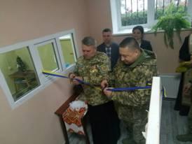 """Результат пошуку зображень за запитом """"У Рожнятові відкрили оновлене приміщення військового комісаріату"""""""