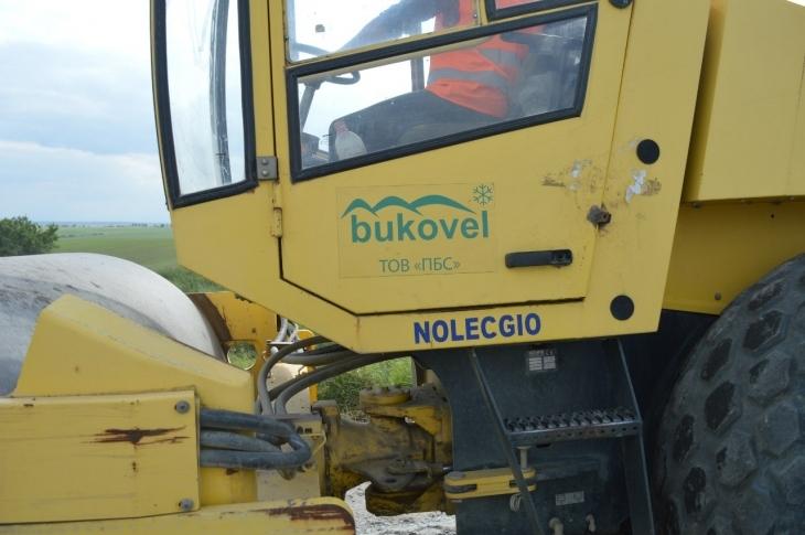 Шевченко мріє освоїти на ремонті українських доріг півтора мільярди
