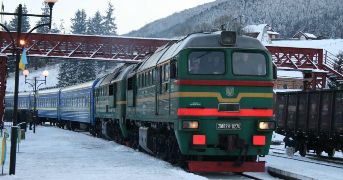 «Укрзалізниця» призначила два додаткові потяги з Києва до Франківська