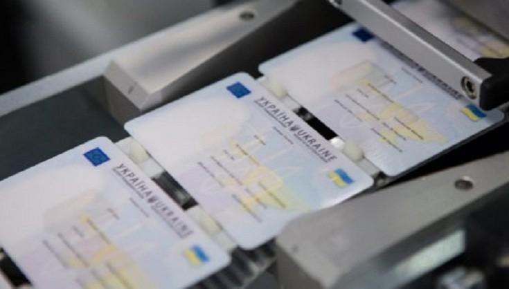 """Результат пошуку зображень за запитом """"Перехід на ID-картки: все, що варто знати франківцям"""""""