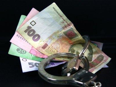 """Результат пошуку зображень за запитом """"До Рогатинського відділення поліції звернулася 43-річна мешканка одного із сіл району повідомивши, що невідома особа з її житлового будинку вчинила крадіжку грошових коштів у сумі біля 350 гривень."""""""