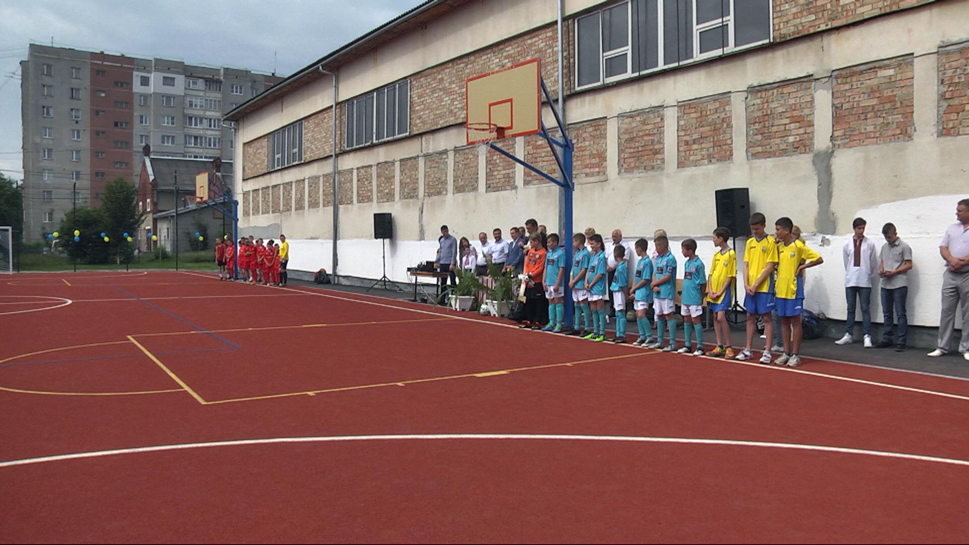 У Коломиї відкрили спортмайданчик, вартість якого понад 1 млн. гривень (відеосюжет)
