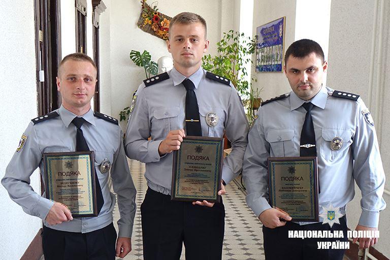 У Франківську нагородили поліцейських, які завадили батьку продати власного сина