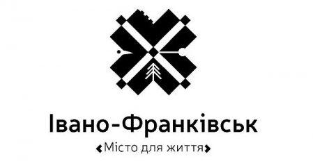 За крок до бренду: у Франківську обрали логотип міста