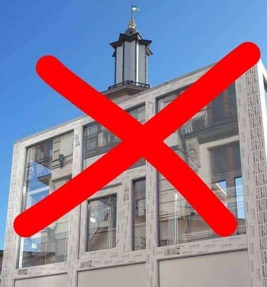 """Результат пошуку зображень за запитом """"Буди не буде: у Франківську демонтують МАФ, який встановили біля ратуші"""""""