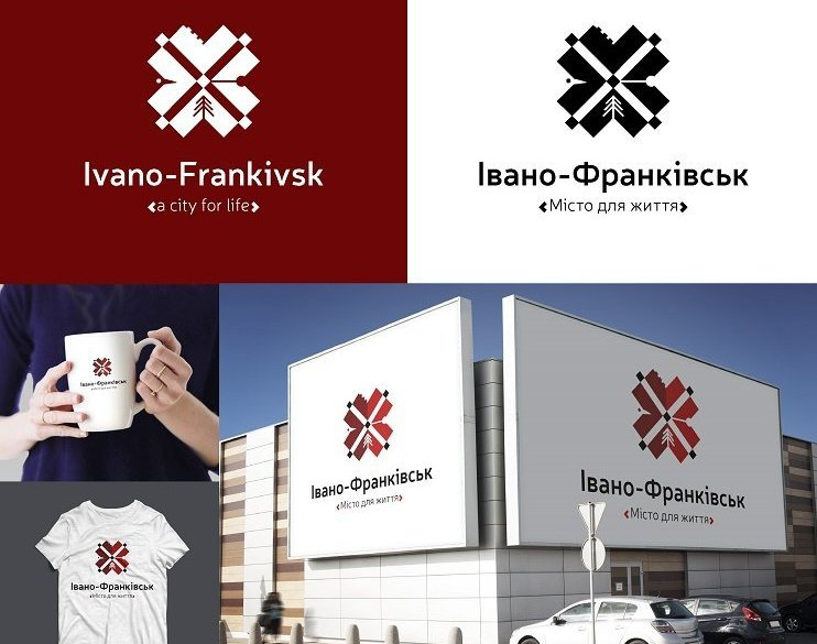 Місто для життя: сесія вирішить долю логотипу Івано-Франківська