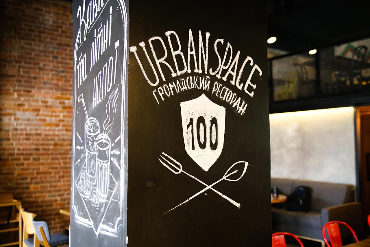 """Результат пошуку зображень за запитом """"У Франківську визначили переможців осінньої хвилі міських ґрантів від Urban Space 100"""""""