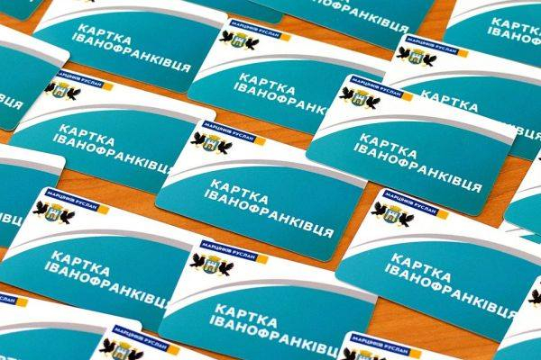 Картинки по запросу транспортної картки