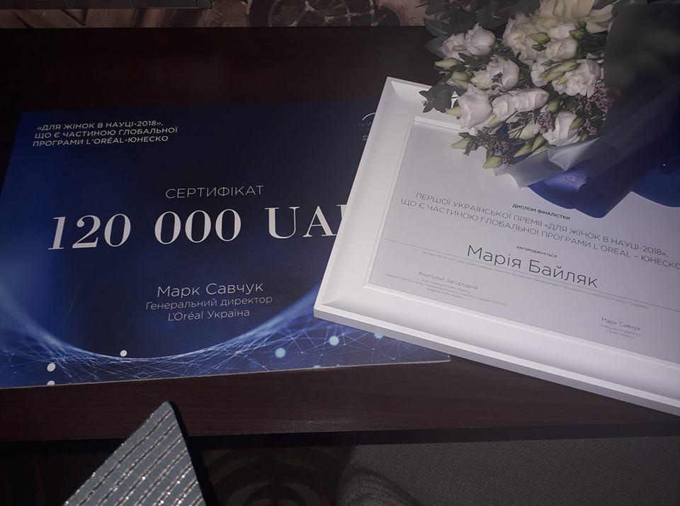"""Жінка-вчений з Франківська отримала українську премію """"Для жінок у науці-2018"""" (відеосюжет)"""