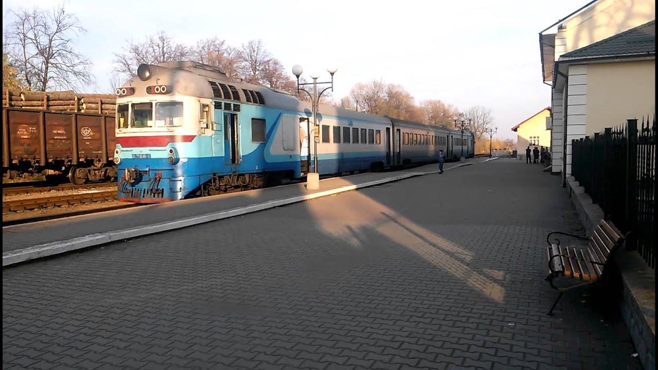Залізничне сполучення між Івано-Франківськом та Стриєм не відбуватиметься упродовж декількох днів