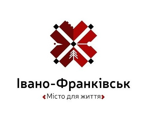 Депутати міської ради ніяк не можу затвердити бренд міста Івано-Франківська