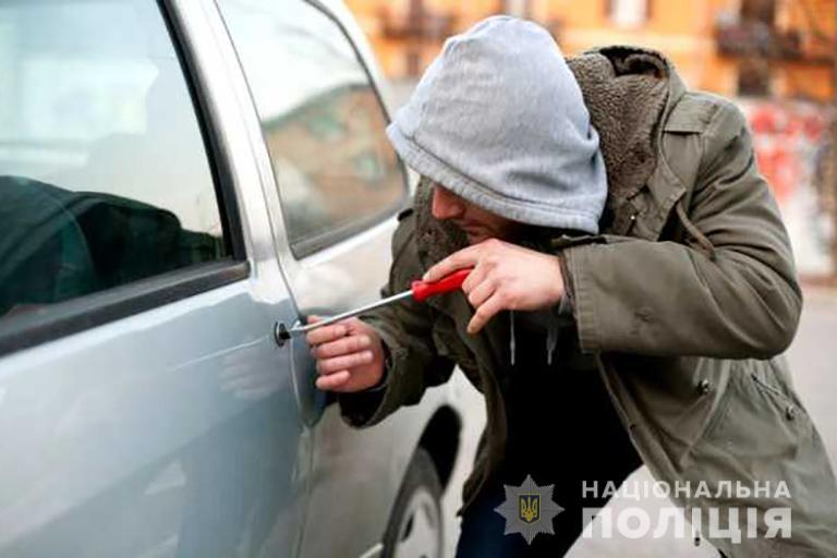 Поліція радить прикарпатцям, як уникнути крадіжок автомобілів