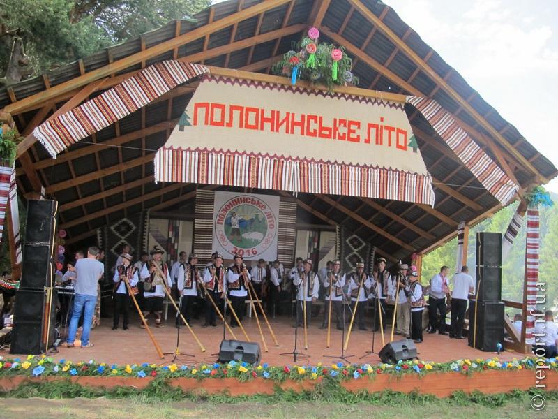 Верховинщина кличе на фестиваль «Полонинське літо»