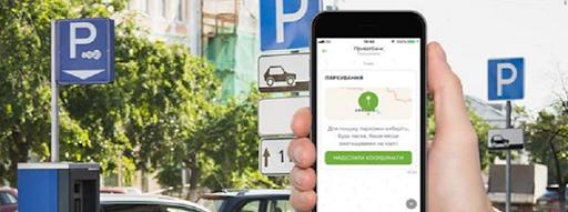 Як по-новому платити за парковку в Івано-Франківську
