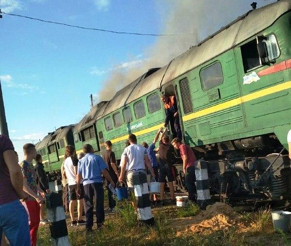 """Результат пошуку зображень за запитом """"У поїзда """"Ворохта - Кременчук"""" загорівся локомотив"""""""