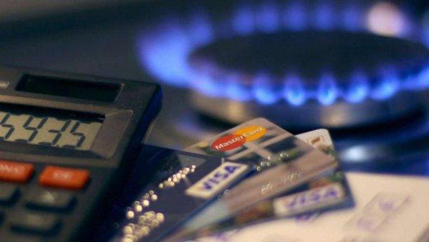 На Прикарпатті за борги споживачам відключають газ (відеосюжет)