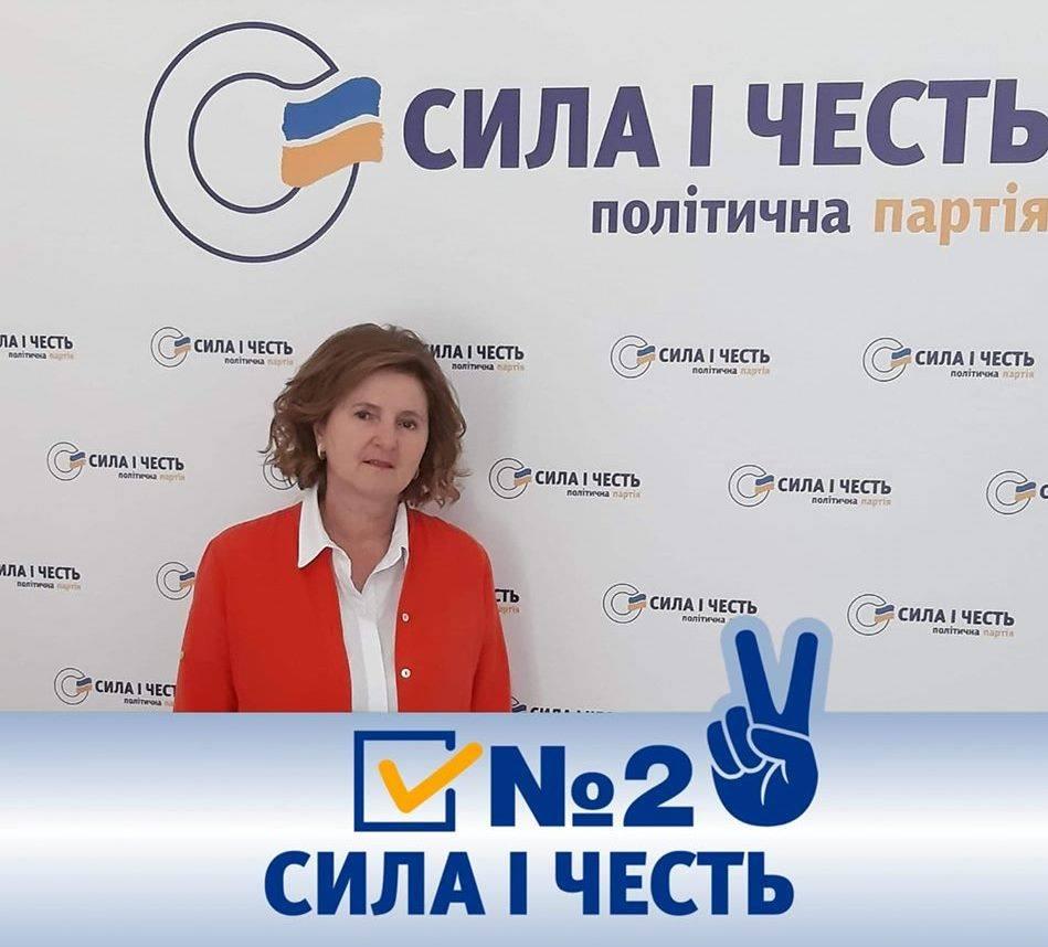 Галина Карп назвала основні проблеми Прикарпаття, які вирішуватиме в парламенті