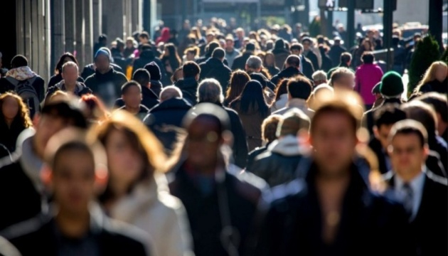 На Прикарпатті проживає майже півтора мільйони осіб