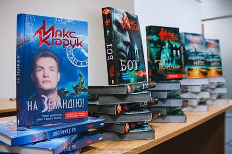 """Результат пошуку зображень за запитом """"Український письменний Макс Кідрук презентуватиме новий роман у Долині"""""""