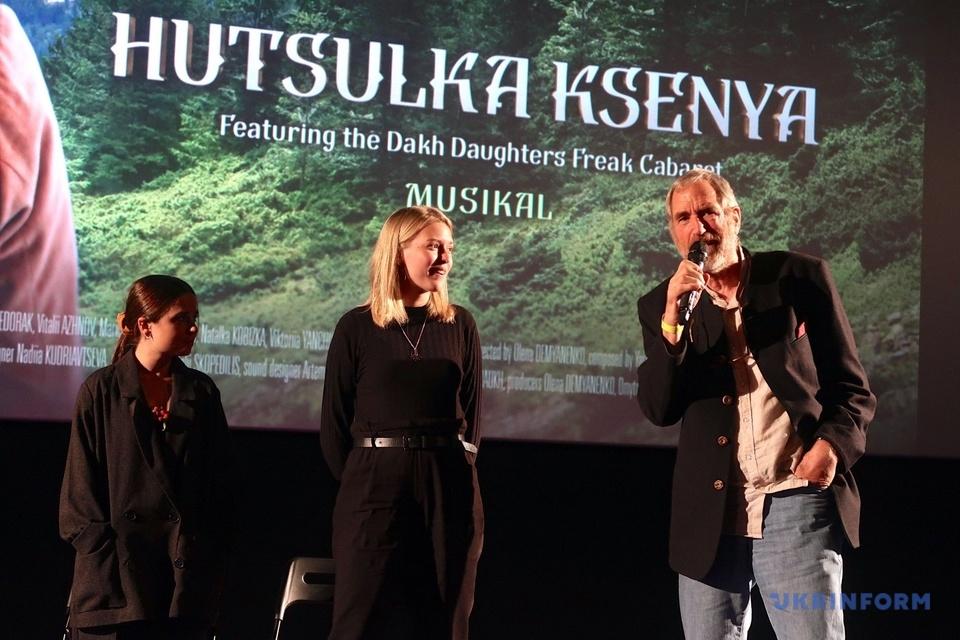 У Берліні відбувся показ «Гуцулки Ксені»: літній німець поділився спогадами про родину з Прикарпаття