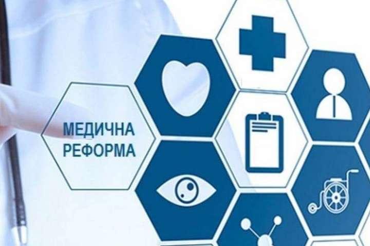 За кількістю автономізованих медзакладів Франківщина ледь не на останньому місті в Україні (відеосюжет)