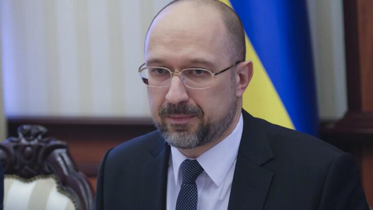 Зарплати в Кабміні: скільки Шмигаль і міністри заробили у жовтні